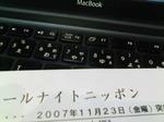 KC3A0004.jpg