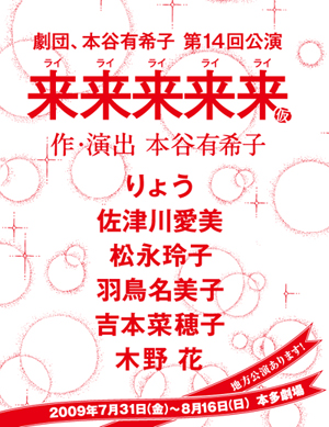 rairai_blog.jpg